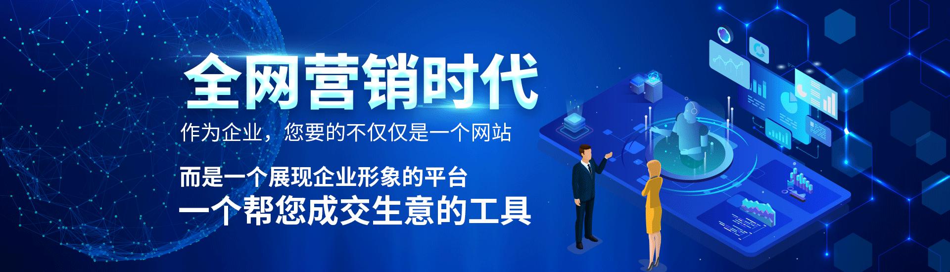 企业网站建设服务公司鑫灵锐